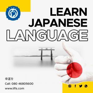 japanese classes in rajajinagar bangalore