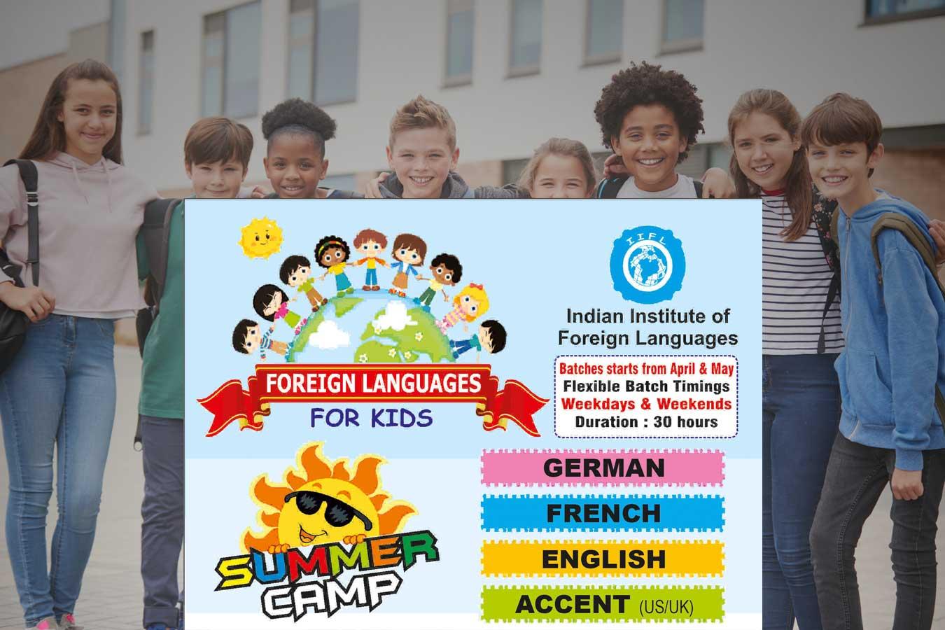 summer camp 2020 bangalore