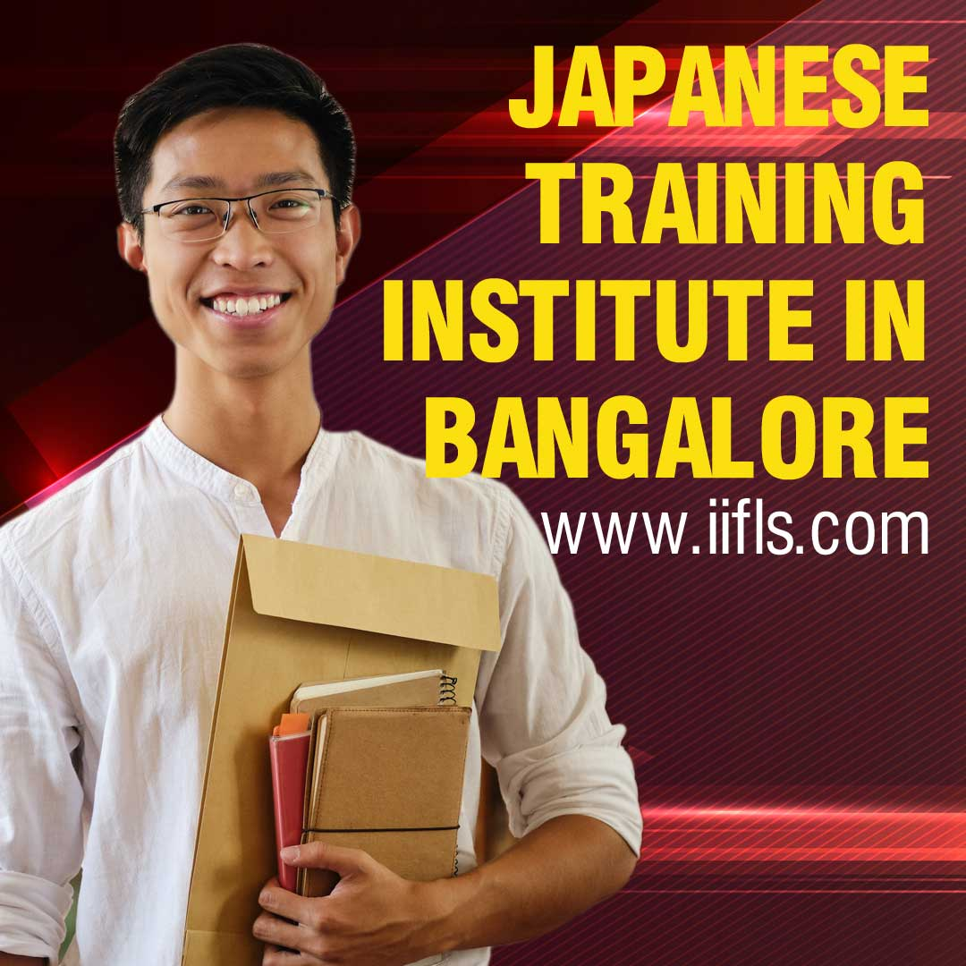 japanese language institute in bangalore