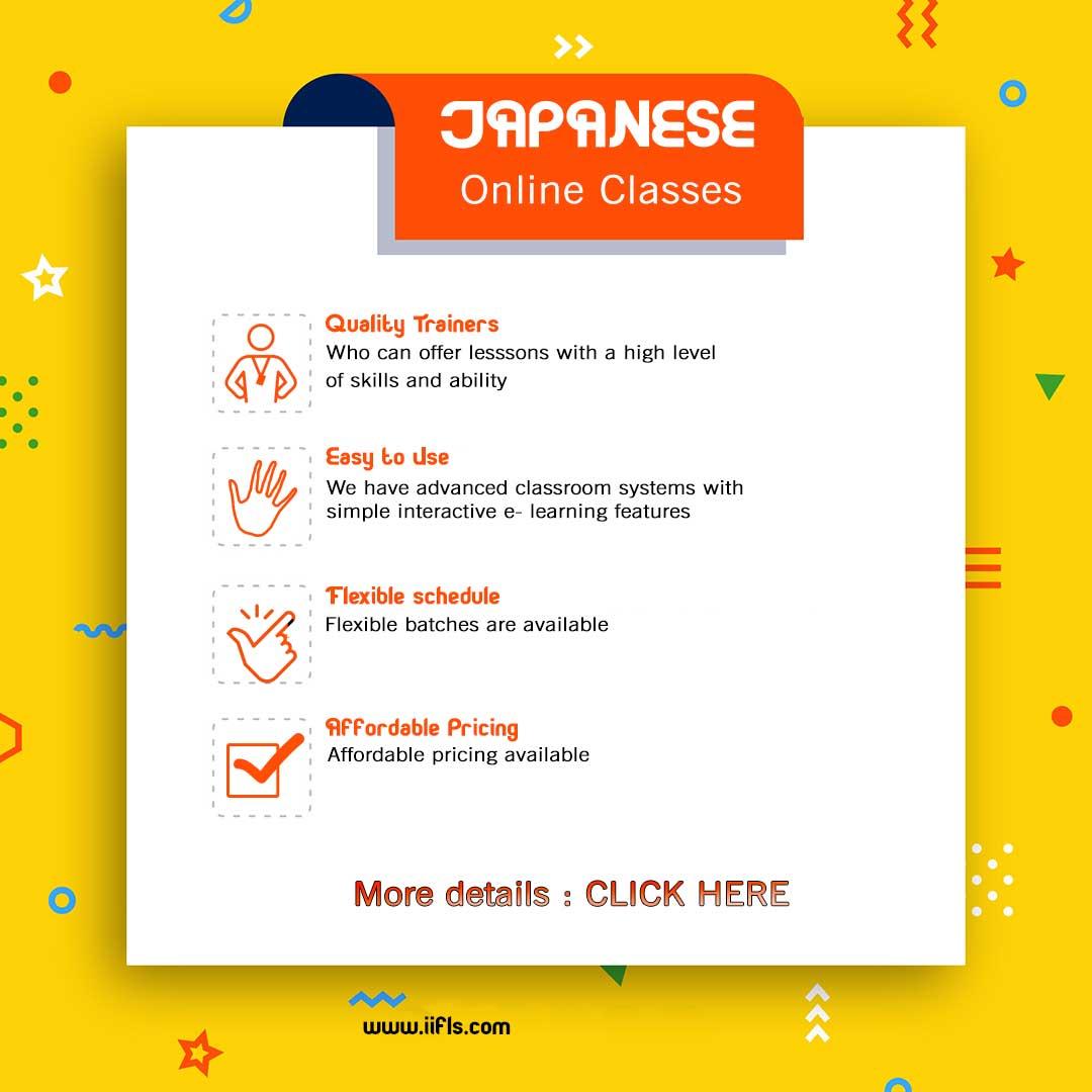Japanese Online Classes
